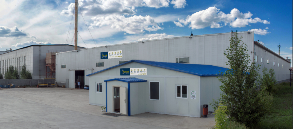 Murray Mining Services Mongolia Facility. Contact Us